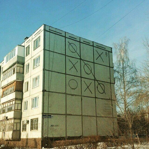Morpion building #streetart