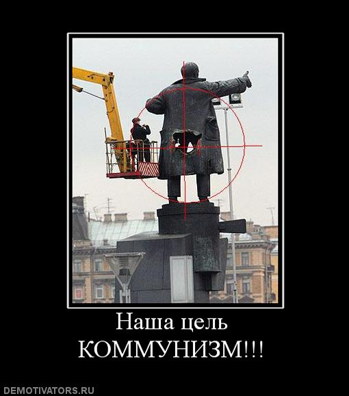 Прикольные картинки о коммунизме, мышонком
