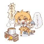 カレーを作るジャガーさんです pic.twitter.com/sqT8UzSQ1x