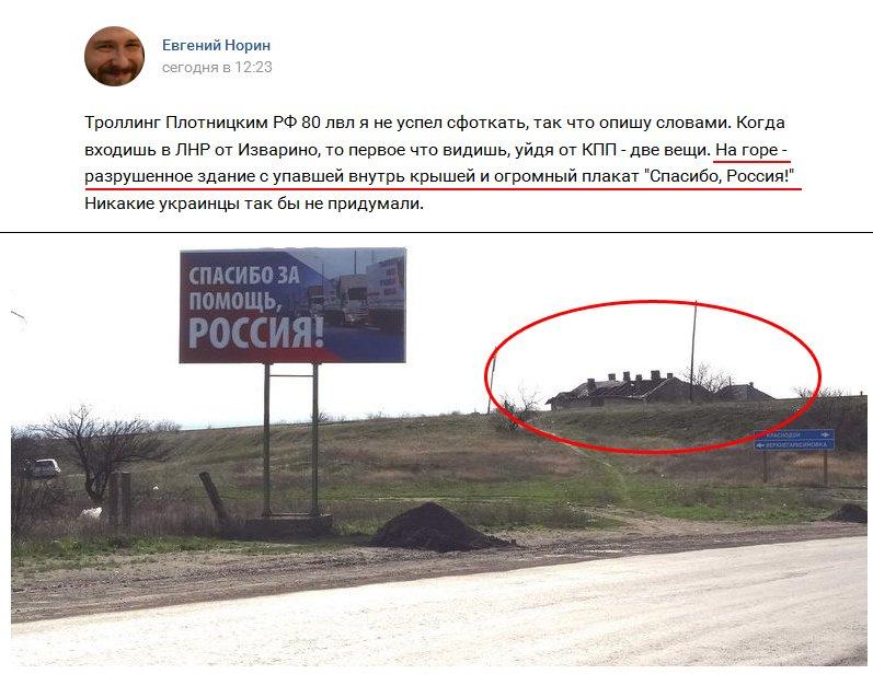 """Развлечения для рабов, кремлевская молитва, круговая порука. Свежие ФОТОжабы от """"Цензор.НЕТ"""" - Цензор.НЕТ 6628"""