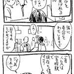 漫画 pic.twitter.com/5s7Qm4YBFK