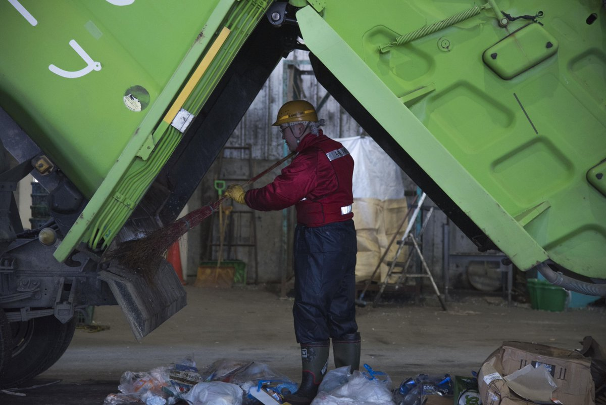 .@TeamMisawa #Airmen think green with recycling participation. https:/...
