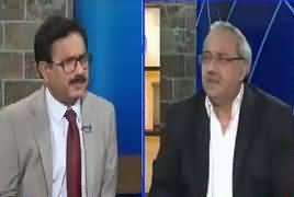 DNA  – 24th April 2017 - Pressure Increasing on Nawaz Sharif thumbnail