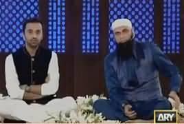 11th Hour  – 24th April 2017 - Amjad Sabir & Junaid Jamshaid Shaheed thumbnail