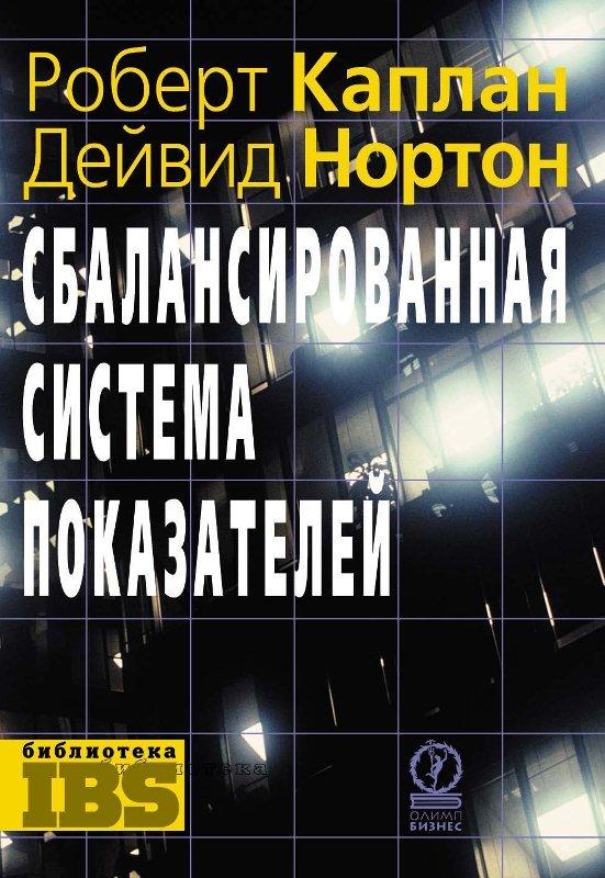 download Органное многоголосье 2013