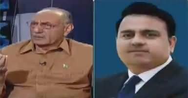 Jamhoor  – 24th April 2017 - Opposition Ke Mutalbaat thumbnail