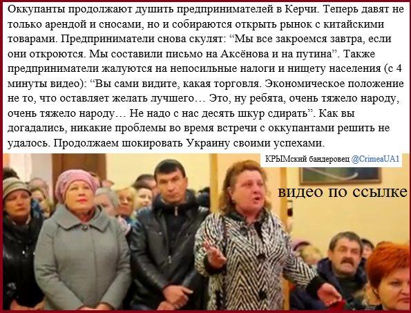 МИД поинтересуется у России, когда она выполнит решение суда ООН по Крыму, - Зеркаль - Цензор.НЕТ 5365