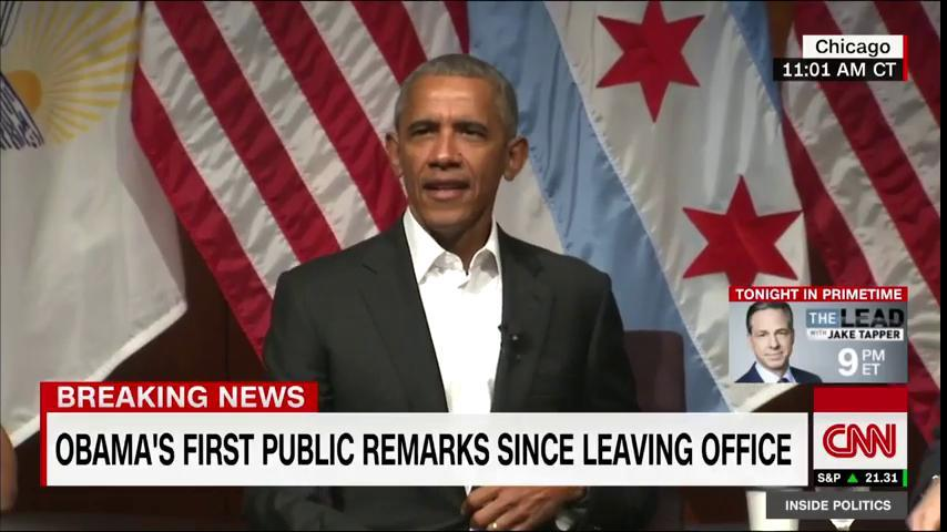 Former President Obama is delivering his first public remarks since le...