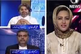 Faisla Aap Ka  – 24th April 2017 - Imran Khan Vs Asif Zardari thumbnail