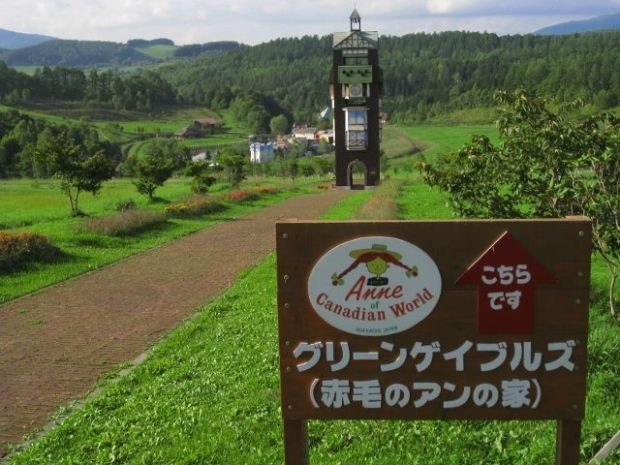 Abandoned Avonlea: An Anne of Green Gables theme park in Japan is now...
