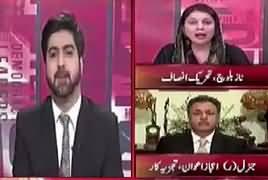 Ikhtilaf Rai  – 24th April 2017 - Imran Khan Demands PM Resignation thumbnail