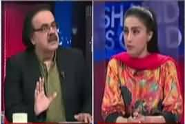 Live With Dr Shahid Masood  – 24th April 2017 - Core Commanders Conference thumbnail
