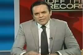 Off The Record  – 24th April 2017 - Supreme Court Verdict on Panama Case thumbnail