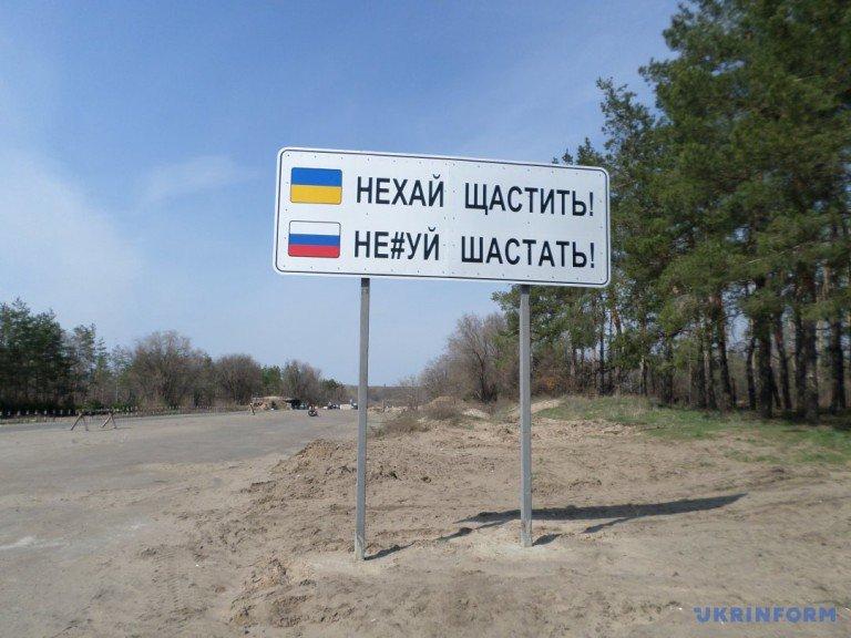 МЗС РФ звинуватив Лондон у нездатності гарантувати безпеку російських громадян на території Британії - Цензор.НЕТ 5987