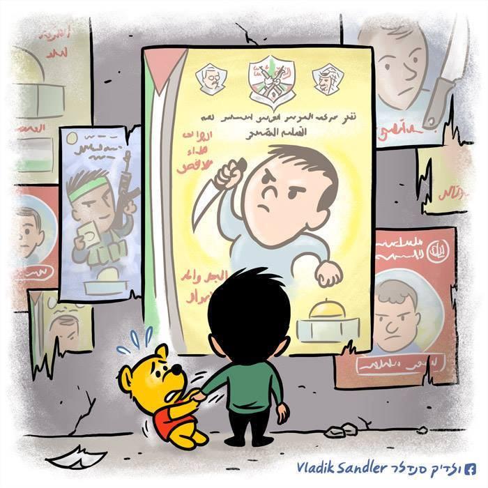 The Palestinian Authority&#39;s incitement fuels #terrorism, prolongs the conflict &amp; prevents #peace.<br>http://pic.twitter.com/hLoYHvPMZD
