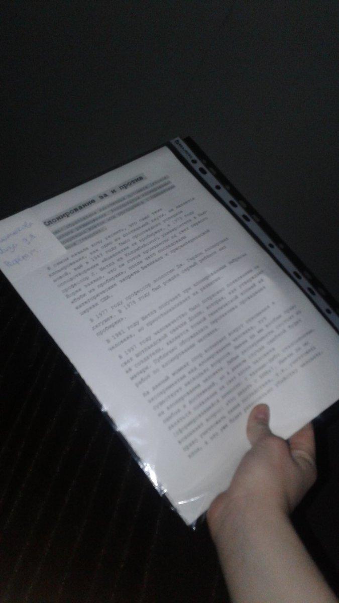 Реферат по биологии 5 класс на тему грибы