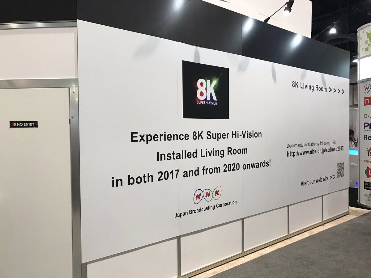 #NABShow: Unfortunateky no pictures of TV or image allowed but worth checking out at Futures Park in North Hall; #8K Super Hi-Vision #NHK <br>http://pic.twitter.com/NS8RTXQFBy