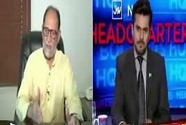 Bol News Headquarter  – 24th April 2017 - JIT, ISPR Ka Bayan thumbnail