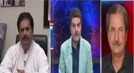 Khara Sach with Mubashir Lucman  – 24th April 2017 - Ulti Ginti Shuru thumbnail