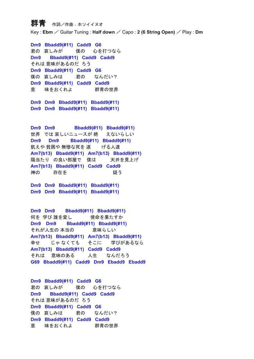 コード 群青 群青(ぐんじょう)色/ウルトラマリンブルー/#414fa3十六進の色コード配合、色見本、パレット、ペイント