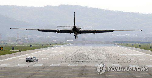 Picture of the Day: U-2 Lands At Osan Airbase