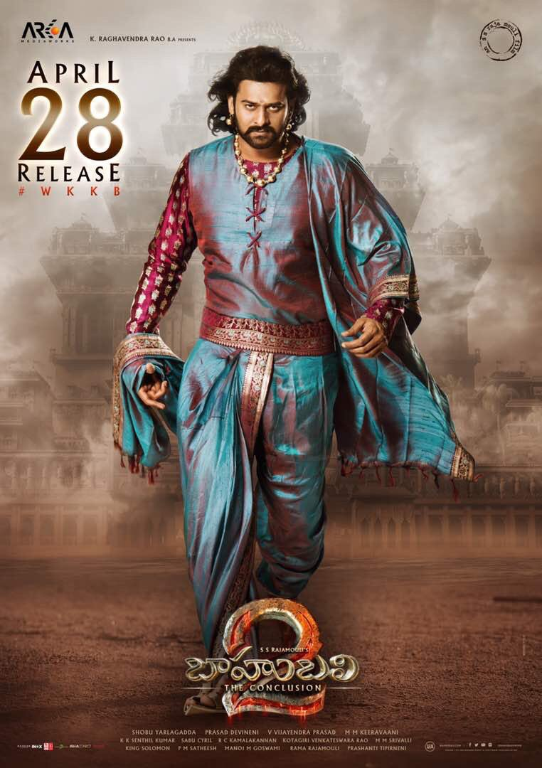 Tollywood Movies Latest Updates - 25/04/2017