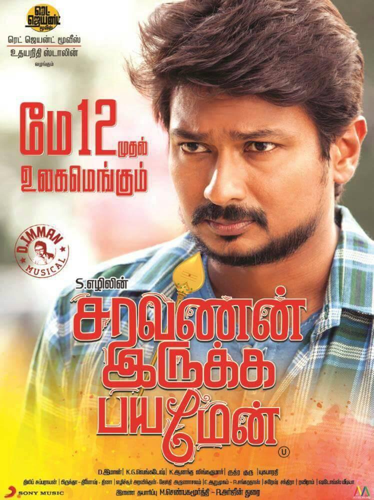 Tamil Movie Data Base   Asdela