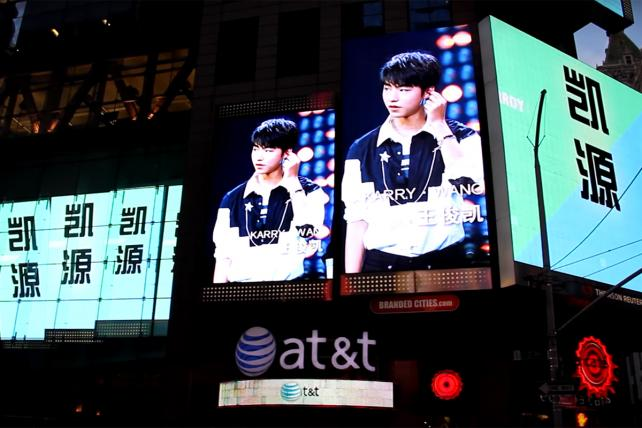 Fans in China are crowdsourcing huge ad buys to shower teen idols with adoration. https://t.co/w2xuszqyEw https://t.co/wTWialdDwH