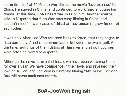 Boa Joo Won English On Twitter Requested By Peaceful0320