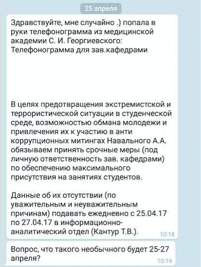Alexei Yarkin @ Twitter