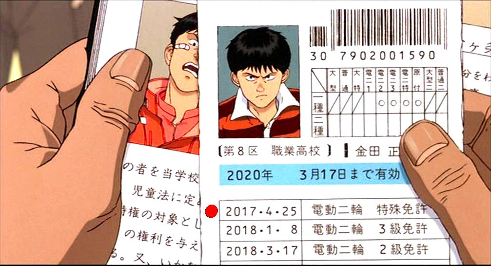 RT @uuoonii: i just want everyone to be aware that kaneda got his motorcycle license today! congratulations kaneda!! https://t.co/sOdvMEs1Rw