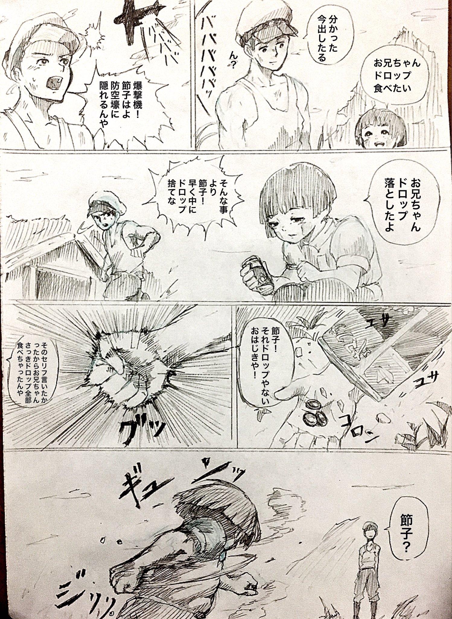 ギャグ おすすめ 漫画