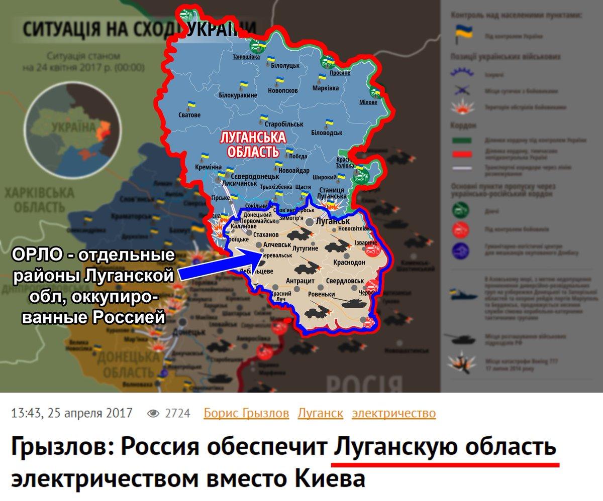 Конгресс может помешать сокращению помощи Украине со стороны США, - экс-посол Хербст - Цензор.НЕТ 8992