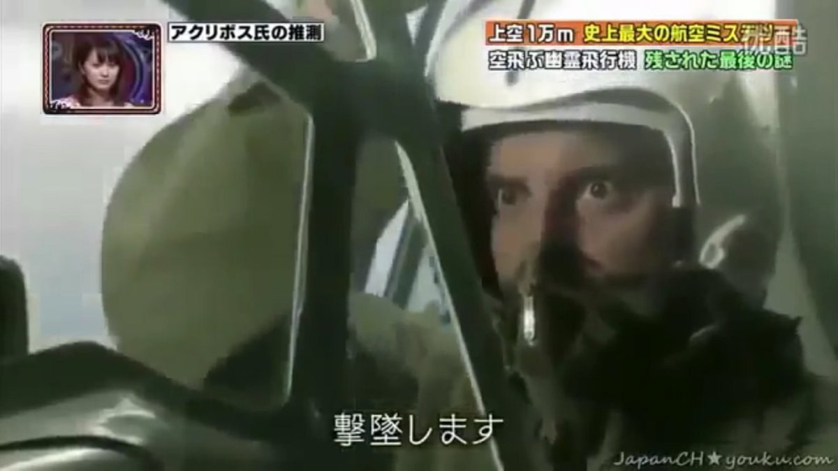 "টুইটারে Marukichi: ""この手の「..."