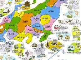 形 クイズ 道府県 都