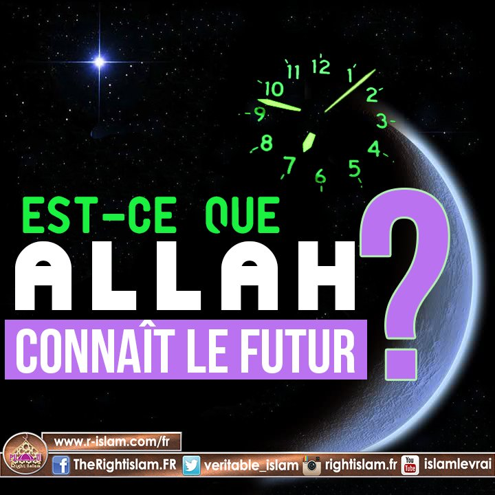 http://www. r-islam.com/fr/     #Xavier Jugelé #JamaisMacron @YannMerkado  #hommage @thromunstentib2  #EnManquedEXTRA #Heaulme #MardiConseil pic.twitter.com/CDJ7zCH9tc
