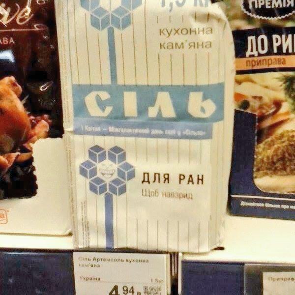 """Кубанский казак Панчук о похоронах ликвидированных боевиков: """"В морге дают мешок мусорный - забирайте. Бедные родители едут за свой счет, везут этих """"двухсотых"""" в Россию"""" - Цензор.НЕТ 9654"""