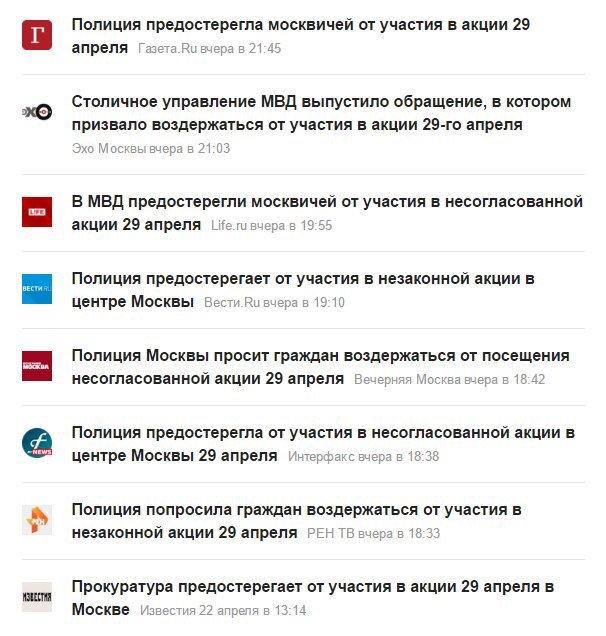Совет Европы расследует случаи преследований представителей ЛГБТ в Чечне - Цензор.НЕТ 1976