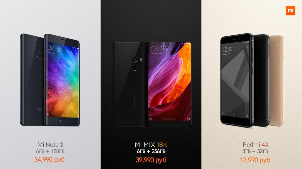 Xiaomi начинает официальные продажи MiMix в Российской Федерации