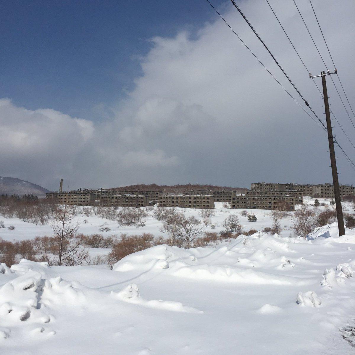 巨大廃墟・松尾鉱山は岩手県にあります。圧巻の景色。こちらは冬バージョン☃️  #東北でよかった https://t.co/cToWJzqyO...