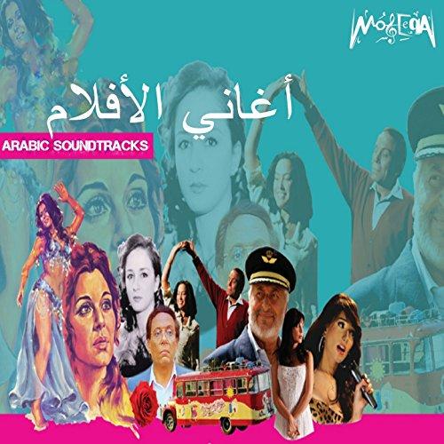 Gamr El Hawa (From &quot;El Maseer&quot;)  https:// gamebeatz.com/product/gamr-e l-hawa-from-el-maseer/ &nbsp; …  #digitalmusic <br>http://pic.twitter.com/dJya2Wjh4J