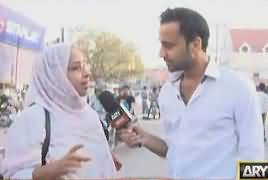 11th Hour  – 25th April 2017 - What People Say About Dawn Leaks thumbnail