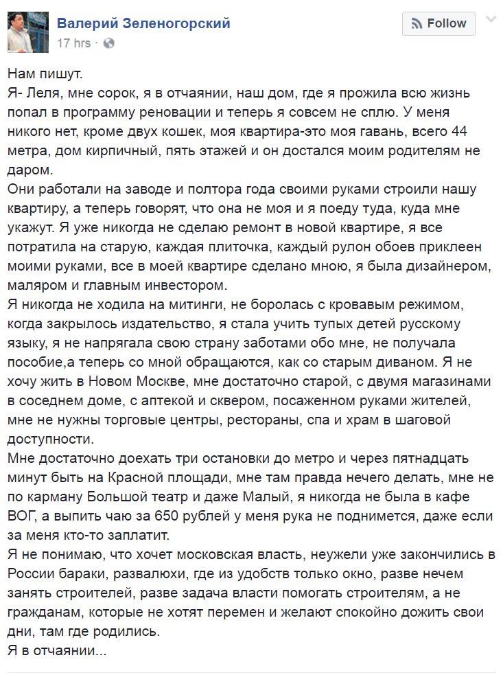 Украина не будет прекращать водоснабжение оккупированных территорий Донбасса, - Грымчак - Цензор.НЕТ 5372