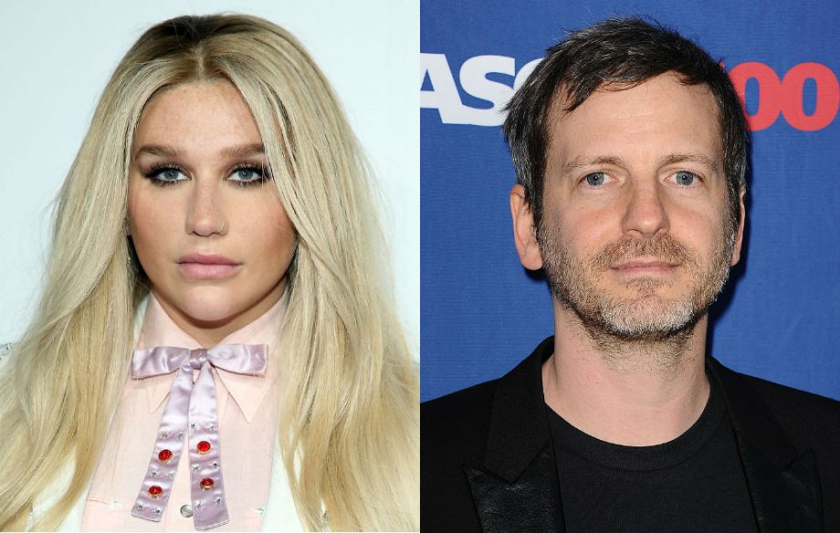Sony cuts ties with Dr Luke amid Kesha legal battle https://t.co/g745F...