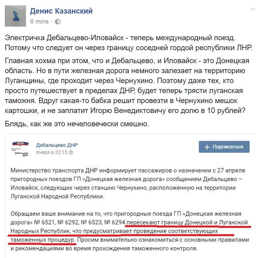 """Кубанский казак Панчук о похоронах ликвидированных боевиков: """"В морге дают мешок мусорный - забирайте. Бедные родители едут за свой счет, везут этих """"двухсотых"""" в Россию"""" - Цензор.НЕТ 4591"""