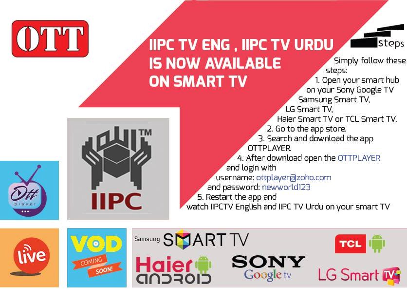Push the boundaries of Possibilities with leading-edge #Samsung tech #DoWhatYouCant @iipccanada by @mohammadshaikh_  http://www. ottplayer.es  &nbsp;  <br>http://pic.twitter.com/bS5K6c4sTv