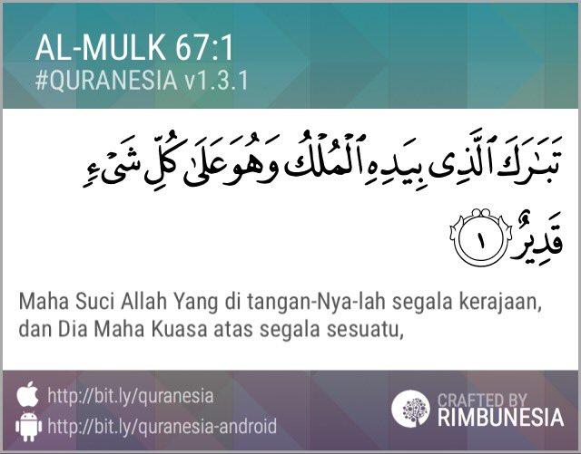 Ahmad Helmy Faishal Zaini A Twitter Quran Surat Al Mulk