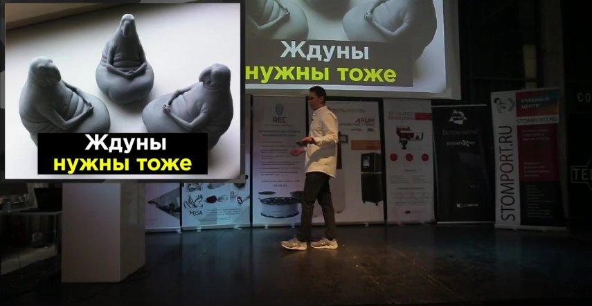 презентация на тему предприятия