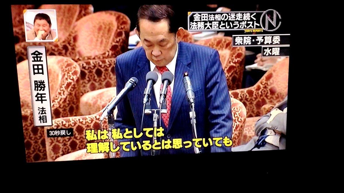 日本遺族会 hashtag on Twitter