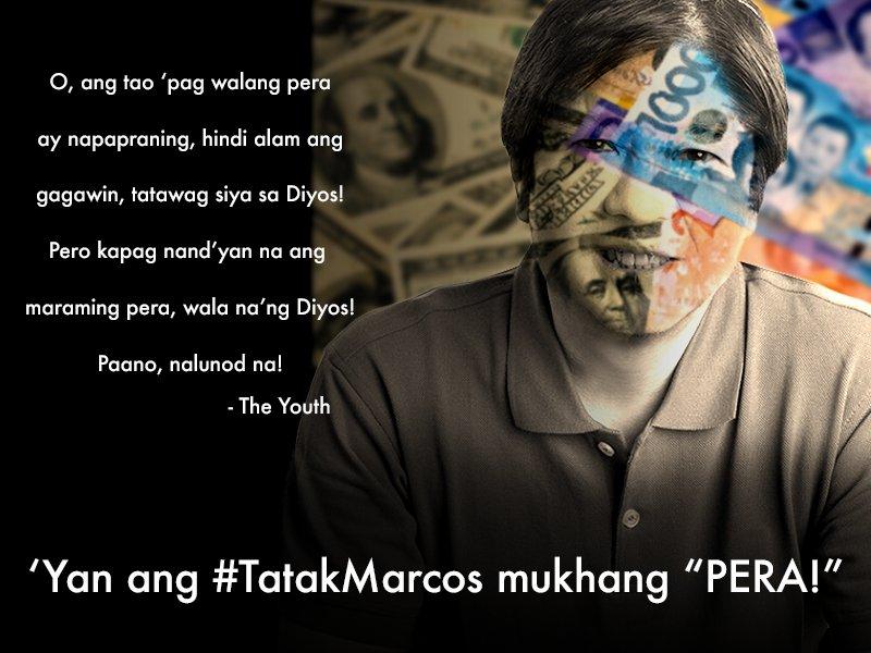 the youth mukhang pera